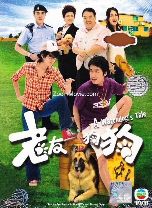 A Watchdog's Tale A Watchdog39s Tale DVD Hong Kong TV Drama 20092010 Episode 1