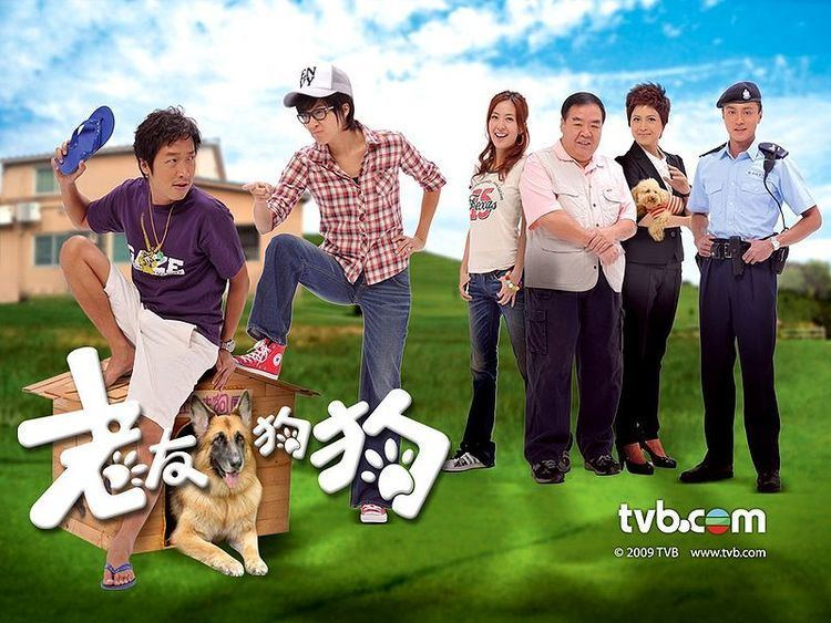 A Watchdog's Tale asianwikicomimagesddbAWatchdog39sTalejpg