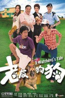 A Watchdog's Tale A Watchdog39s Tale Wikipedia