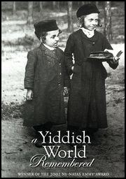 A Yiddish World Remembered movie poster