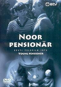 A Young Retiree httpsuploadwikimediaorgwikipediaen99eNoo