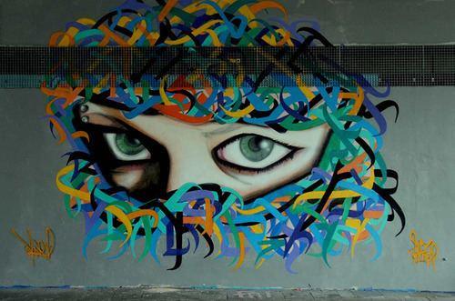 A1one streetart graffiti A1one in Essen amp Dusseldorf