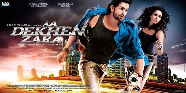 Aa Dekhen Zara Aa Dekhen Zara 4 of 4 Extra Large Movie Poster Image IMP Awards