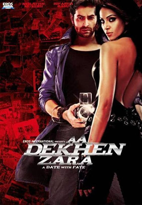 Aa Dekhen Zara Lyrics of Aa Dekhen Zara Lyrical by from Aa Dekhen Zara 2009