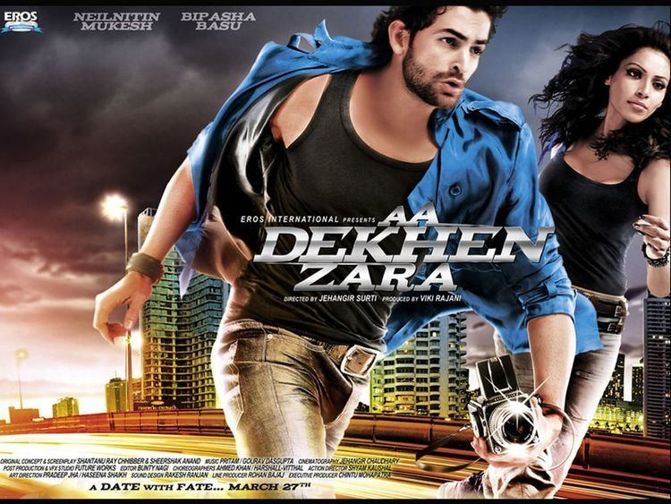Aa Dekhen Zara aa dekhen zara wallpapers Cinegoer