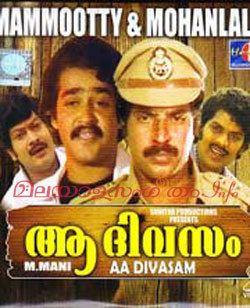 Aa Divasam Aa Divasam 1982 1982
