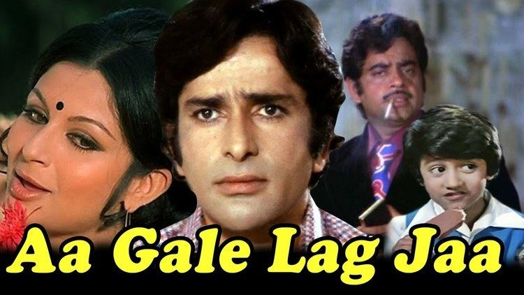 Aa Gale Lag Jaa (1973 film) Aa Gale Lag Jaa 1973 Full Hindi Movie Shashi Kapoor Sharmila
