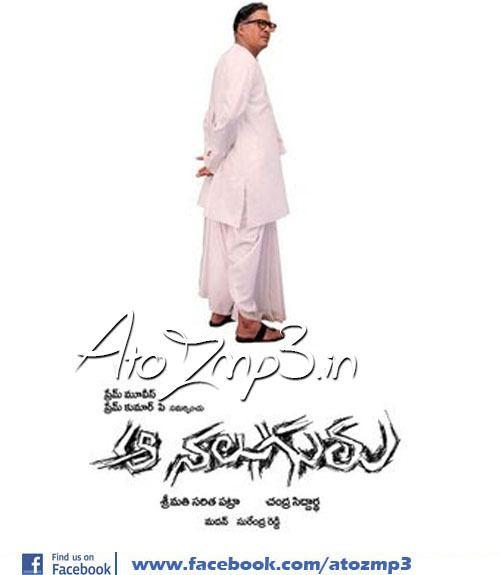 Aa Naluguru Aa Naluguru 2004 Telugu Mp3 Songs Free Download AtoZmp3