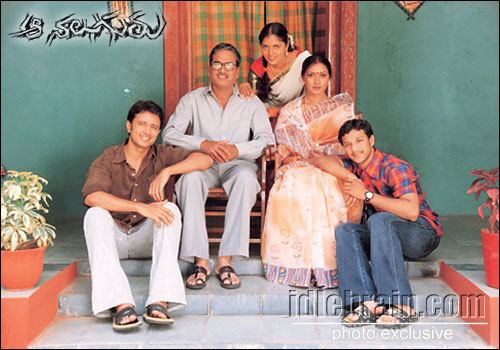 Aa Naluguru Aa Naluguru Telugu cinema Photo Gallery Rajendra Prasad Amani Raja