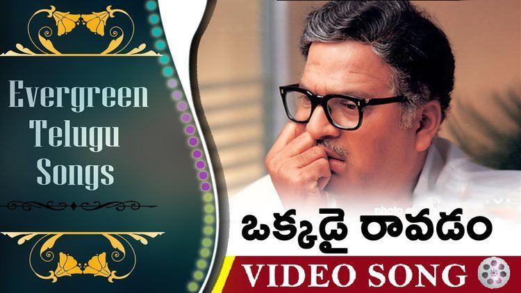 Aa Naluguru Okkadai Ravadam Evergreen Telugu Songs Aa Naluguru Movie
