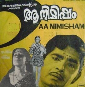 Aa Nimisham movie poster