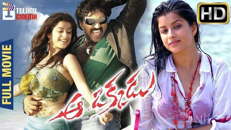 Aa Okkadu Aa Okkadu Telugu Full Movie Ajay Madhurima Sunil Nasser