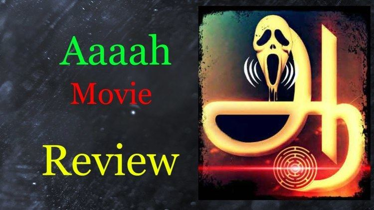 AAH Aaaah Tamil moviereviewTamil Thoughts YouTube