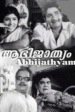 Aabhijathyam movie poster