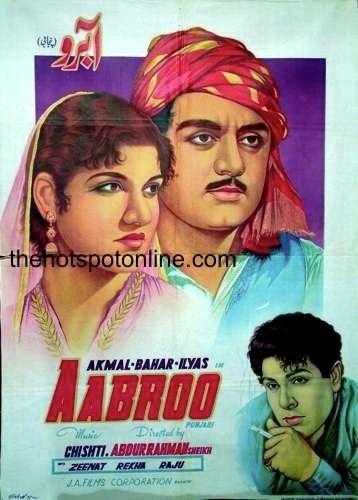 Aabroo (1968 film) Aabroo Aabroo songs Hindi Album Aabroo 1968 Saavncom Hindi Songs