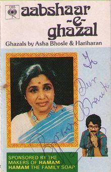 Aabshar-e-Ghazal httpsuploadwikimediaorgwikipediaenthumba