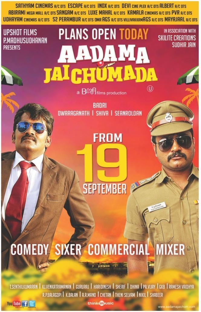 Aadama Jaichomada Aadama Jaichomada plans open today Tamil Movie Music Reviews and News