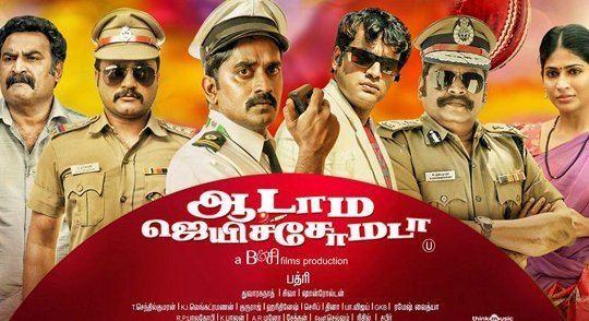 Aadama Jaichomada Aadama Jaichomada Movie Review Silly and Irreverent Fun mad about