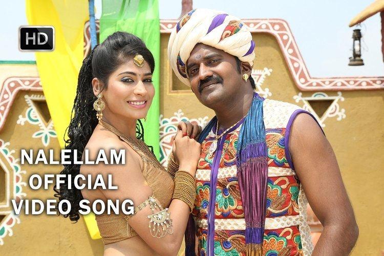 Aadama Jaichomada Nalellam Official Full Video Song Aadama Jaichomada YouTube