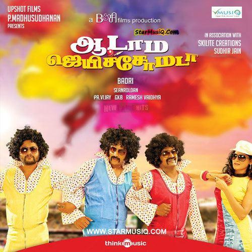 Aadama Jaichomada Aadama Jaichomada Tamil Movie High Quality mp3 Songs Listen and