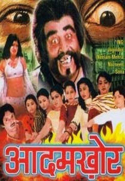 Aadamkhor Aadamkhor 1986 Full Movie Watch Online Free Hindilinks4uto