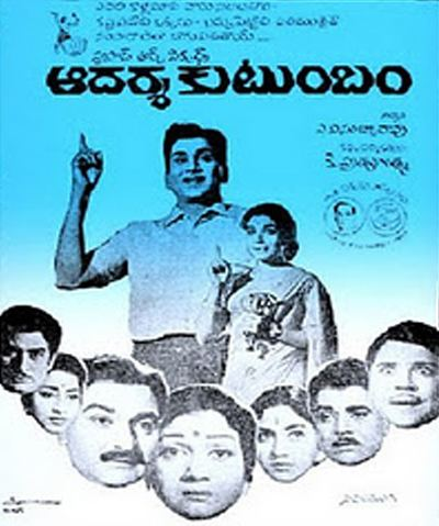 Aadarsa Kutumbam bharatmoviescomteluguimgMovieImgAadarsaKutu