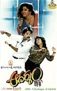 Aadarsham (1993 film) httpsuploadwikimediaorgwikipediaendd6Aad