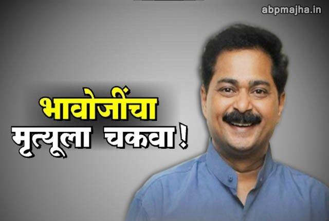 Aadesh Bandekar Actor Aadesh Bandekar Latest News Photos Videos Live updates and