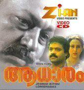 Aadhaaram movie poster