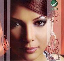 Aadi (album) httpsuploadwikimediaorgwikipediaenthumb5