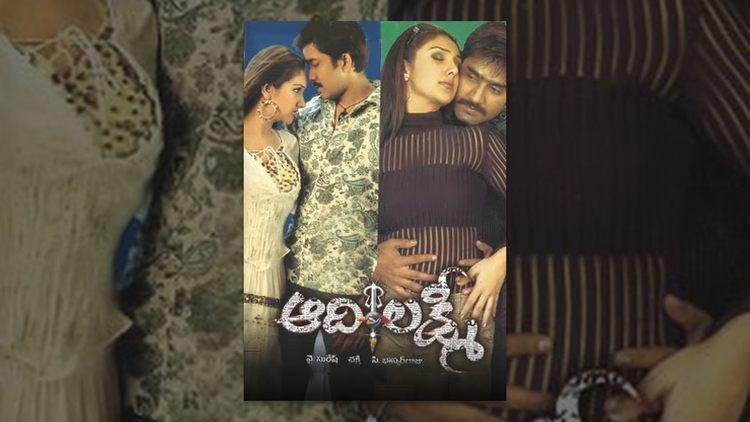 Aadi Lakshmi Aadhi Lakshmi Full Length Telugu Movie Srikanth Sridevi Vadde