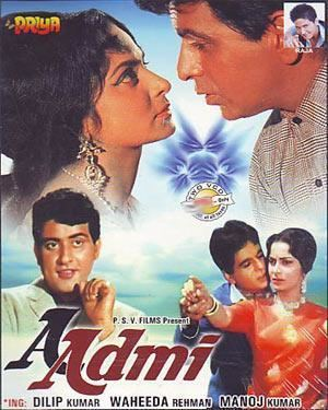 Aadmi (1968 film) Aadmi 1968 DVDRip Eng Hard Subs FOR Dilip Kumar Bollywood and