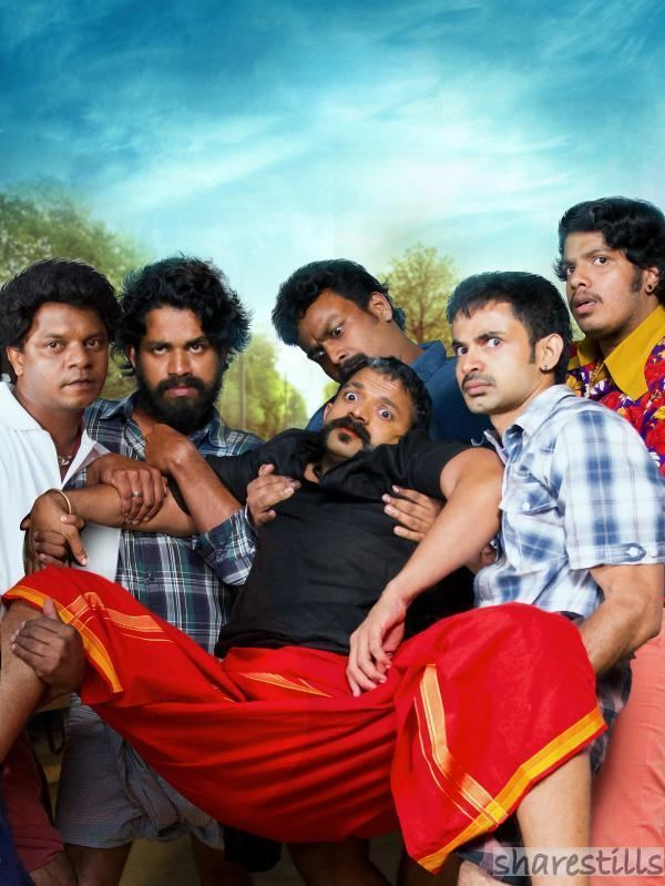Aadu (film) Aadu Malayalam Movie Stills