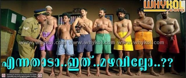 Aadu (film) malayalam movie Aadu Oru Bheegara Jeevi Aanu dialogues Page 4 of 4