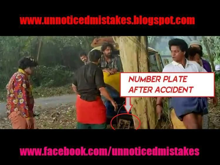 Aadu (film) PART 2 MISTAKE FROM THE MALAYALAM MOVIE aadu oru bheegara jeevi