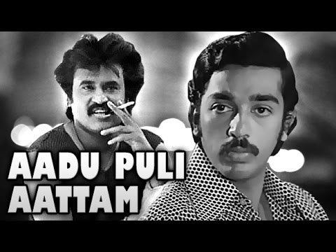 Aadu Puli Attam (1977 film) Aadu Puli Attam Full Tamil Movie Rajnikanth Kamal Hassan YouTube