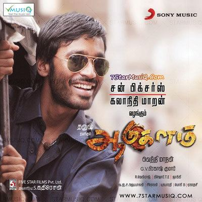 Aadukalam Aadukalam 2010 Tamil Movie High Quality mp3 Songs Listen and