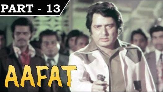 Aafat Aafat 1977 Hindi Movie In Part 13 13 Navin Nischol