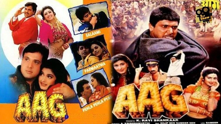 Aag (1994 film) Aag 1994 Hindi Full Movie Govinda Shilpa Shetty Sonali Bendre