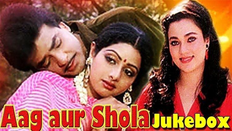 Aag Aur Shola Aag Aur Shola ALL Hit Songs Jukebox Jeetendra Mandakini