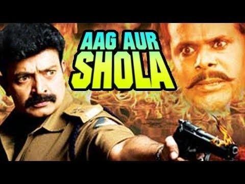 Aag Aur Shola Aag Aur Shola Full Length Action Hindi Movie YouTube