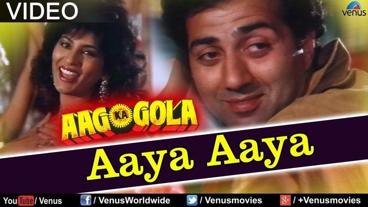 Aag Ka Gola Aaya Aaya Aag Ka Gola YouTube