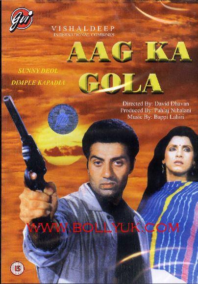 Aag Ka Gola Aag Ka Gola 1990 GVI DVD