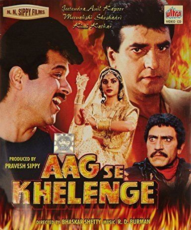 Aag Se Khelenge Amazonin Buy Aag Se Khelenge DVD Bluray Online at Best Prices in
