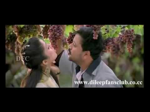 Aagathan DILEEP Aagathan Official Trailer Final HQ YouTube