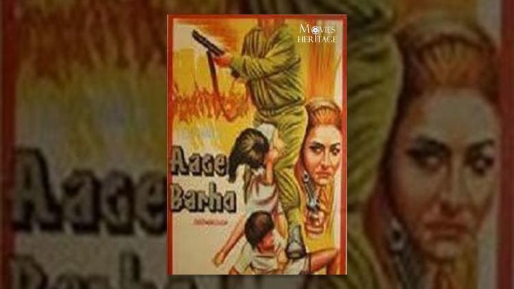 Aage Badho AAGE BADHO 1946 Dev Anand Khurshid Begum YouTube