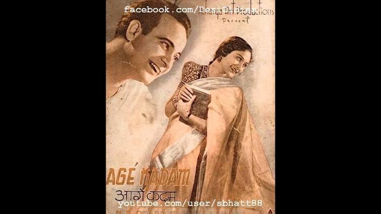 Aage Kadam Aage Kadam Forward March 1943 Woh rootthe hue hain manaana padega
