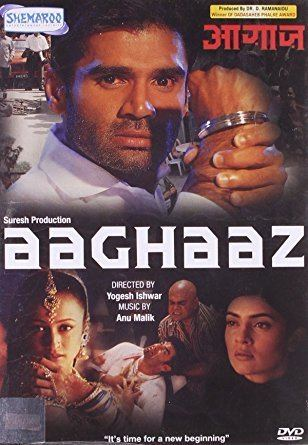 Aaghaaz Amazonin Buy Aaghaaz DVD Bluray Online at Best Prices in India
