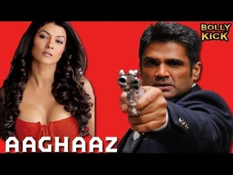 Aaghaaz Aaghaaz Full Movie Hindi Movies 2017 Full Movie Hindi Movies