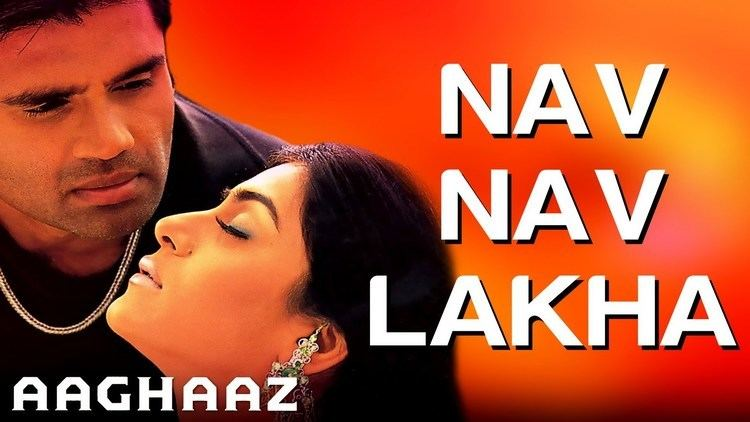 Aaghaaz Nav Nav Lakha Aaghaaz Sunil Shetty Namrata Shirodkar Sunidhi